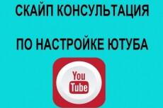 Специалист  Яндекс Метрика 38 - kwork.ru