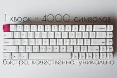 Настройка таргетированной рекламы Google + подарок 500р на Ваш счет 5 - kwork.ru