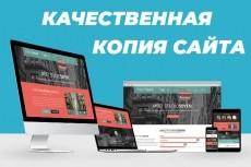 Разработаю фирменный стиль 46 - kwork.ru