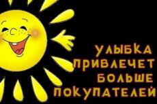 Напишу продающий текст 19 - kwork.ru