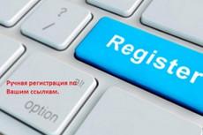 Подниму Ваш сайт с 0 до Тиц 10 17 - kwork.ru