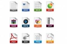 Конвертирую в PDF-формат презентацию PowerPoint, Impress 21 - kwork.ru
