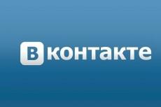 1000 вступивших в ОД 6 - kwork.ru