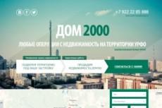 CMS Opencart. Консультация магазина 17 - kwork.ru