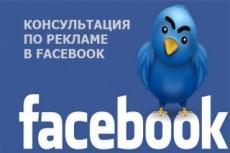 Обтравка, отделение изображения от фона 4 - kwork.ru