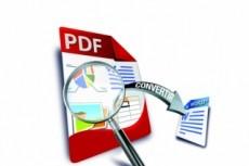 Конвертация текста pdf в doc 11 - kwork.ru