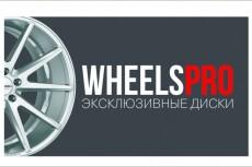Перерисую 2 логотипа 16 - kwork.ru