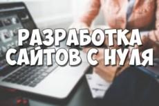 Яркий и сочный дизайн 27 - kwork.ru