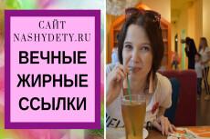 Пост на стене ВК, ФБ, Тв 8 - kwork.ru