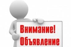 Отретуширую или отреставрирую фотографиии 11 - kwork.ru