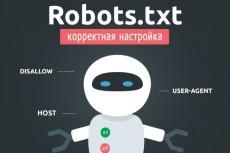 Решим любые проблемы с WordPress 5 - kwork.ru