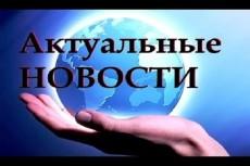 Создам копию любого одностраничника (Landing Page) 3 - kwork.ru