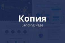 Проконсультирую в скайпе по Яндекс.Директ 5 - kwork.ru