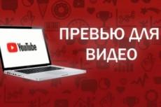 Минус в любом стиле 26 - kwork.ru