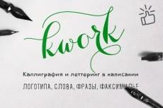 Разработаю бирку на товар, одежду или подарок 6 - kwork.ru
