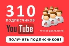 Придумаю 15 вариантов цепляющего слогана для Вашей компании 33 - kwork.ru