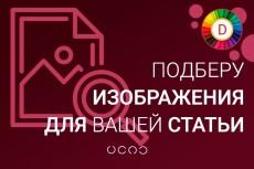 500 стоковых изображений в PNG 6 - kwork.ru
