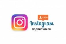 Сделаю анимационный рекламный видеоролик 27 - kwork.ru
