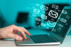 Соберу для вас Email адреса с открытых источников вручную 6 - kwork.ru