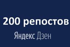 Выполню сбор базы компаний России, Украины, Казахстана 12 - kwork.ru
