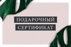 Дизайн афиши, постера или плаката 35 - kwork.ru