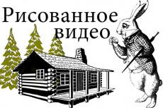 Слайд-шоу из ваших фотографий 4 - kwork.ru