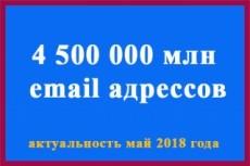 Сбор всех контактов с Яндекс карты 13 - kwork.ru