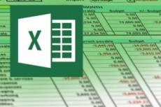 Выполню работу в Microsoft Excel 7 - kwork.ru