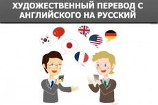 Исправлю тексты, оптимизирую их под поисковики и пользователей 5 - kwork.ru