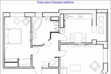 3D модель+ текстурирование и визуализация планировки 38 - kwork.ru