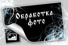 Игровое озвучивание 4 - kwork.ru