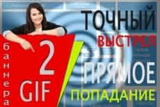 Баннеры и иконки 36 - kwork.ru