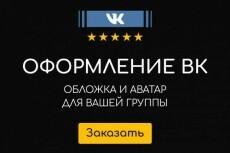 Превью значок для вашего видео на YouTube 23 - kwork.ru