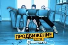 Сделаю массовую рассылку по емейл адресам по вашей базе 27 - kwork.ru