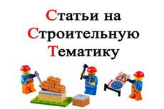 Напишу информативную и яркую статью под требования SEO и LSI 19 - kwork.ru