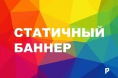 Сделаю презентацию на любой вкус 26 - kwork.ru