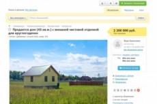 Продам игровой сайт Word Press + 1252 статьи + бонус 44 - kwork.ru