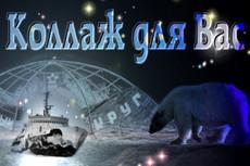 Сделаю запоминающуюся открытку от Вас. Индивидуальный дизайн 39 - kwork.ru