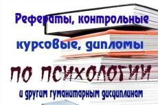 E-mail рассылка по Вашим базам 24 - kwork.ru