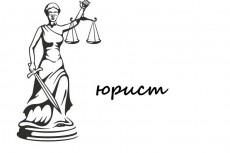 Напишу 6000 символов качественного текста для вашего сайта 33 - kwork.ru