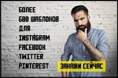 25 жирных трастовых ссылок 11 - kwork.ru