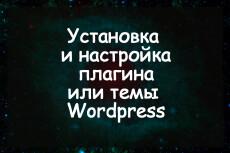 Качественный лого по вашему рисунку. Ваш логотип в векторе 21 - kwork.ru