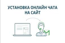Карта сайта Sitemap. xml до 10000 страниц - создам и настрою 27 - kwork.ru