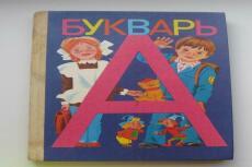 Соберу базу 16 - kwork.ru