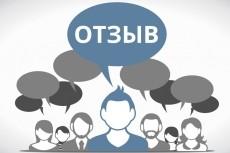 Рекомендация книг по развитию 21 - kwork.ru