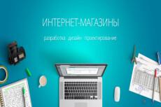 Подберу домен и хостинг 29 - kwork.ru