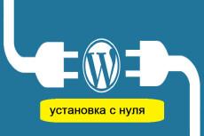 Email рассылка по моей базе под ключ 22 - kwork.ru
