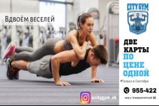 Сделаю Дизайн Баннера 71 - kwork.ru