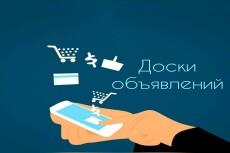 Глубокий рерайт текстов и статей 14 - kwork.ru