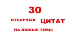 Сторителлинг - создам увлекательную историю для вашего бизнеса 21 - kwork.ru